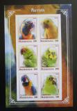 Poštovní známky Mauritánie 2018 Papoušci neperf. Mi# N/N