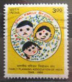 Poštovní známka Indie 1999 Plánování rodiny Mi# 1729