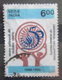 Poštovní známka Indie 1998 Deklarace lidských práv, 50. výročí Mi# 1616