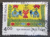 Poštovní známka Indie 1990 Pozdrav Mi# 1277