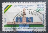 Poštovní známka Indie 1995 JAT, 200. výročí Mi# 1482