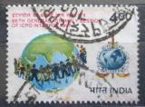 Poštovní známka Indie 1997 Setkání INTERPOL Mi# 1580