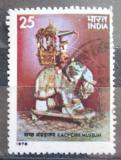 Poštovní známka Indie 1978 Aivavat Mi# 763