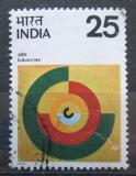 Poštovní známka Indie 1976 Rozvoj průmyslu Mi# 672