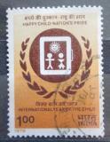 Poštovní známka Indie 1979 Mezinárodní rok dětí Mi# 785