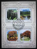 Poštovní známky Guinea 2017 Sloni Mi# 12221-24 Kat 20€