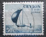 Poštovní známka Cejlon 1954 Rybářská loď Mi# 272