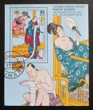 Poštovní známka Adžmán 1971 Umění, Kitagawa Utamaro Mi# Block 325 A