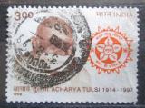 Poštovní známka Indie 1998 Acharya Tulsi, spisovatel Mi# 1651
