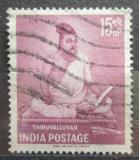 Poštovní známka Indie 1960 Thiruvalluwar, básník Mi# 312