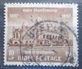 Poštovní známka Indie 1957 Univerzita v Madras Mi# 281