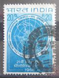 Poštovní známka Indie 1968 Kongres Mezinárodní geografické unie Mi# 461