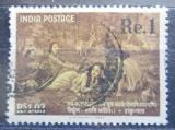 Poštovní známka Indie 1960 Sakuntala Mi# 314