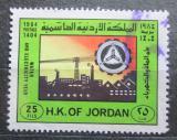 Poštovní známka Jordánsko 1984 Vedení vysokého napětí Mi# 1270