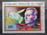 Poštovní známka Kongo 1978 Gerhart Hauptmann, spisovatel Mi# 624