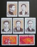 Poštovní známky Vietnam 1965 KS Indočíny, 35. výročí TOP SET Mi# 347-53 Kat 40€