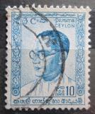 Poštovní známka Cejlon 1963 S. Bandaranaike, politik Mi# 324