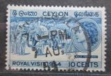 Poštovní známka Cejlon 1954 Návštěva královského páru Mi# 280