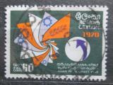 Poštovní známka Cejlon 1970 Asijský rok produktivity Mi# 399