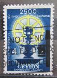 Poštovní známka Cejlon 1958 Budhismus, 2500. výročí Mi# 292