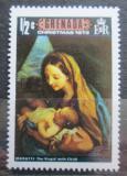 Poštovní známka Grenada 1973 Vánoce, umění, Carlo Maratti Mi# 542