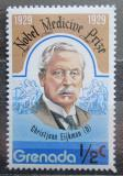 Poštovní známka Grenada 1978 Christjaan Eijkman, lékař Mi# 865