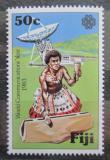 Poštovní známka Fidži 1983 Světový rok komunikace Mi# 493