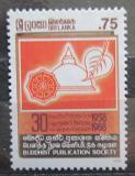 Poštovní známka Srí Lanka 1988 Budhistické publikace Mi# 810