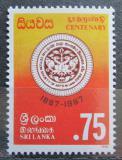 Poštovní známka Srí Lanka 1988 Umělecká společnost Mi# 812