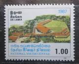 Poštovní známka Srí Lanka 1988 Centrum mládeže, Maharagama Mi# 813 Kat 5.50€