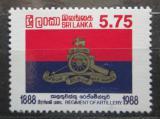 Poštovní známka Srí Lanka 1988 Dělostřelectvo, 100. výročí Mi# 819 Kat 4€