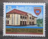 Poštovní známka Srí Lanka 1988 Univerzita Maliyadeva, 100. výročí Mi# 829