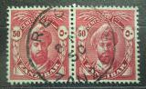 Poštovní známky Zanzibar 1936 Sultán, pár Mi# 184
