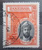 Poštovní známka Zanzibar 1936 Sultán Mi# 193