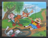 Poštovní známka Dominika 1996 Disney, rok krysy Mi# Block 303