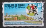 Poštovní známka Džibutsko 1988 Africký pohár ve fotbale Mi# 506