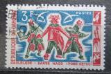 Poštovní známka Dahomey 1964 Lidový tanec Mi# 234