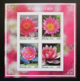Poštovní známky Dillí, Indie 2017 Vodní lilie neperf. Mi# N/N