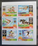 Poštovní známky Rás al-Chajma 1971 LOH Mnichov přetisk Mi# 540-45 B Kat 22€