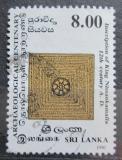 Poštovní známka Srí Lanka 1990 Nápis krále Nissankamalla Mi# 927