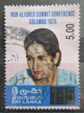 Poštovní známka Srí Lanka 2001 Sirimawo Bandaranaike, politička přetisk Mi# 1301