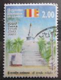 Poštovní známka Srí Lanka 2001 Sri Nagadeepa Chaithya Mi# 1290
