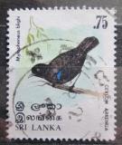 Poštovní známka Srí Lanka 1979 Mylophoneus blighi Mi# 514
