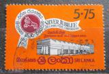 Poštovní známka Srí Lanka 1987 Výroba kaučuku, 25. výročí Mi# 777