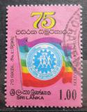 Poštovní známka Srí Lanka 1986 Národní spolupráce Mi# 751