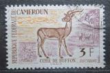 Poštovní známka Kamerun 1962 Voduška kob Mi# 359