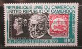 Poštovní známka Kamerun 1979 Rowland Hill Mi# 903