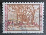 Poštovní známka Kamerun 1973 Vesnice Mabas Mi# 755
