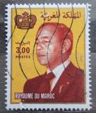Poštovní známka Maroko 1995 Král Hassan II. Mi# 1014 II