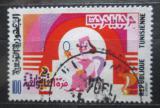 Poštovní známka Tunisko 1982 Žena se zrcadlem Mi# 1045